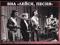 Обручальное кольцо Поёт первый исполнитель Владимир Ефименко Запись 1980 года mp3