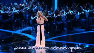 LARA FABIAN - Je t_aime. Русская версия. Russian lyrics. HD.mp4