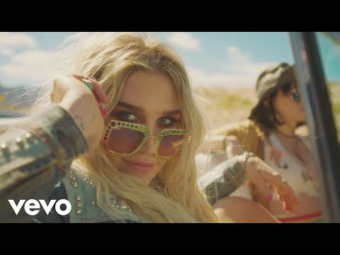 Kesha - I Need a Woman to Love #1