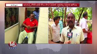Teachers Complains DEO Over Irregularities In Transfers | Fake Medical Certificates