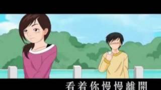 Ni Te Sien Ce Yi Sin