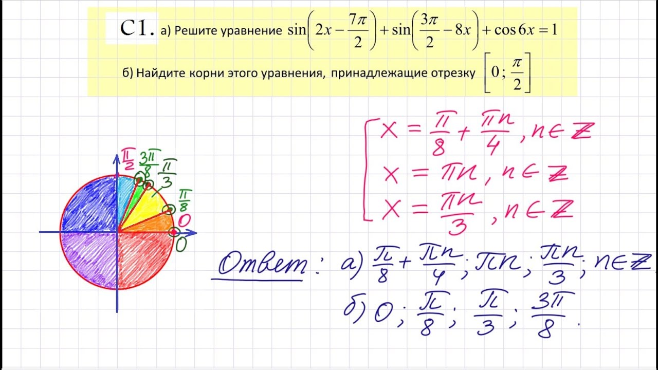 Видео Уроки Бесплатно По Математике Для 4 Класса
