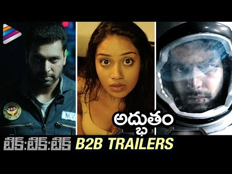 Tik Tik Tik Movie B2B Release Trailers | Jayam Ravi | Nivetha Pethuraj | 2018 Latest Telugu Movies