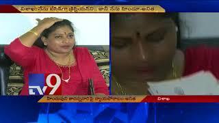 I am a Hindu : TDP MLA Anitha