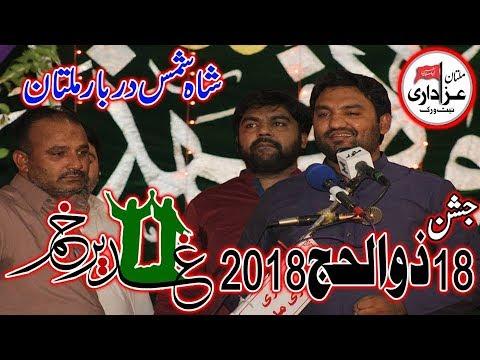 Zakir Malik Muntazir Mehdi I Jashan Eid e Ghadeer 18 Zilhaj 2018 I Great New Qasiday I Multan