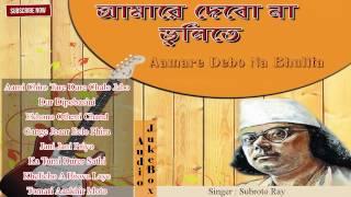 Nazrul Geeti Instrumental Songs   Album