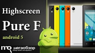 Обзор Highscreen Pure F. Смартфон с Android 5