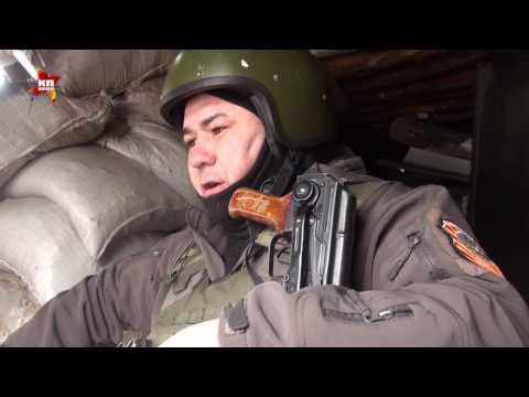 Самая горячая точка на Донбассе. Промзона Авдеевки