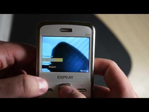 заставка на телефон explay № 59800 загрузить