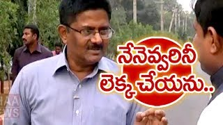 If I Wear Uniform Others Should Fear to Commit a Crime - AP DGP | The Leader With Vamsi #4