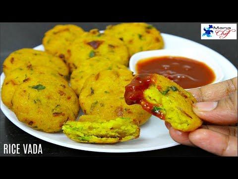 Leftover Rice Vada Recipe In Telugu