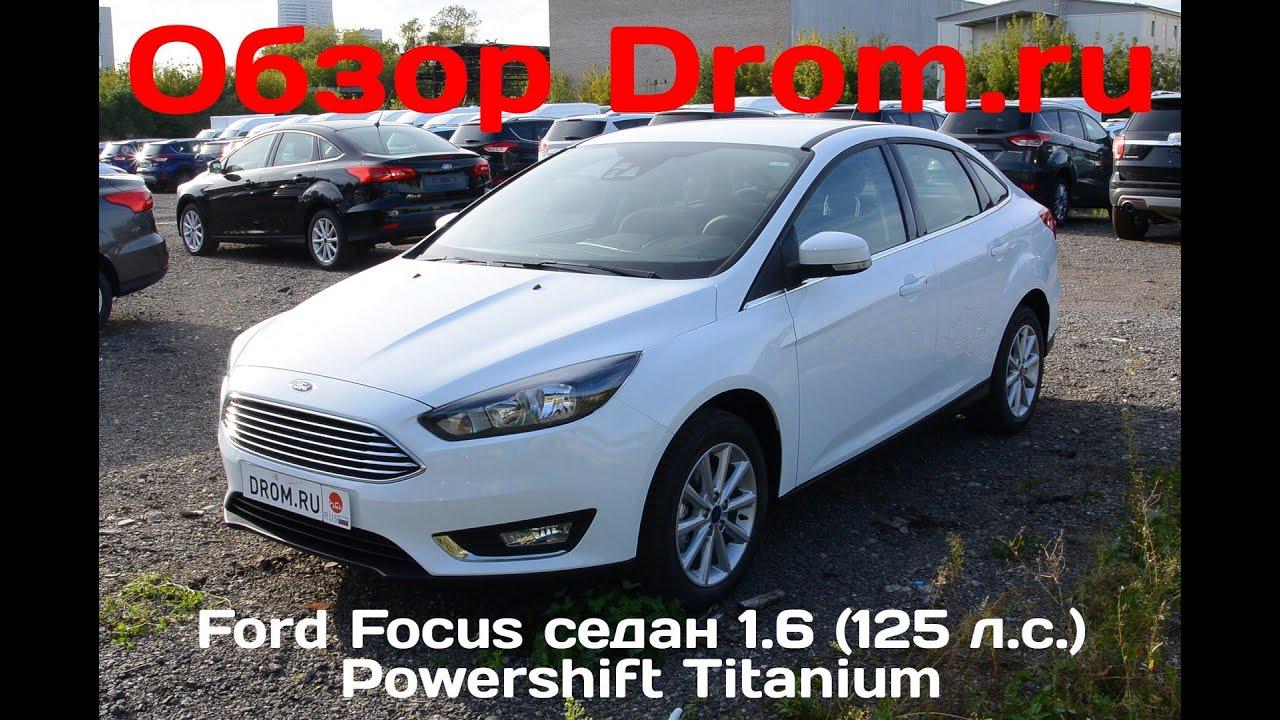 Ford fusion чёрный бурундук