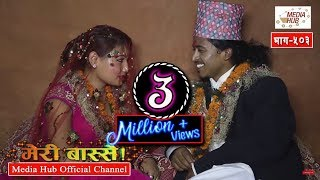 Download Meri Bassai Full Episode-503, 19-October-2017 Posted By Media Hub Official Channel 3Gp Mp4