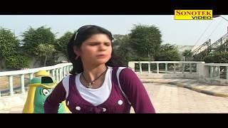 Bhojpuri Song - Kona Kona Ghumi   Patawe Larki Hero Honda Dikhaye Ke   Daud Khan