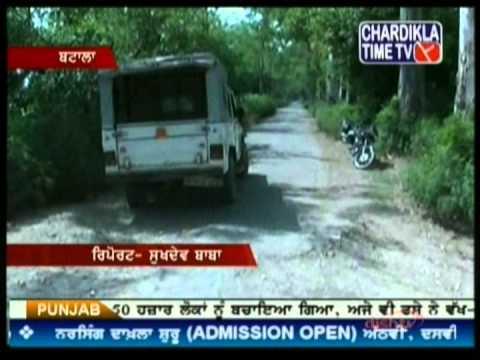 Kuldeep Saggu Sanour 22-June-13 Punjabi Noon News On Chardikla...