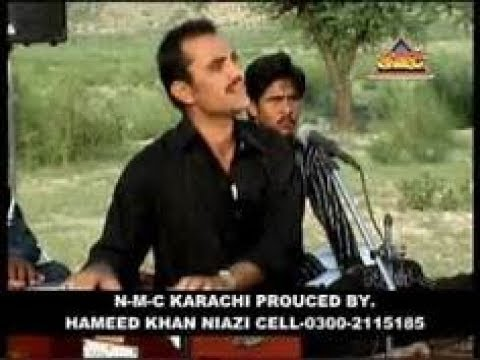 Assan  Mianwali De  Lokk An  .. Imran Niazi Song...hamid Niazi Paikhel.. video