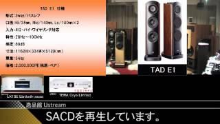 Download Lagu Musikelectronic 試聴会第3回目前半(スピーカーの比べ方) Gratis STAFABAND