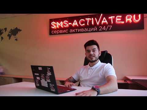 Конкурс от сервиса sms-activate