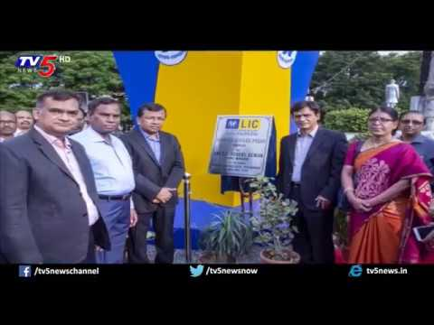 LIC Diamond Jubilee Celebrations in Hyderabad | TV5 News