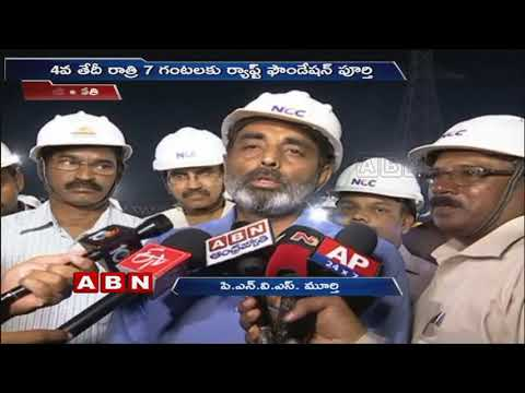 AP Secretariat Raft Foundation Works Completed | Amaravathi | ABN Telugu