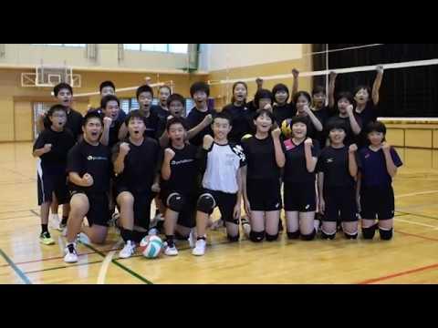 2019中体連応援企画阿蘇中学校バレーボール部紹介
