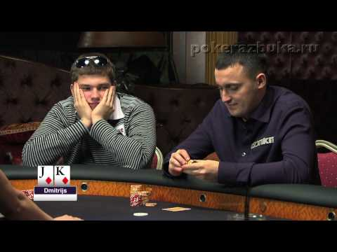 34.Royal Poker Club TV Show Episode 9 Part 3