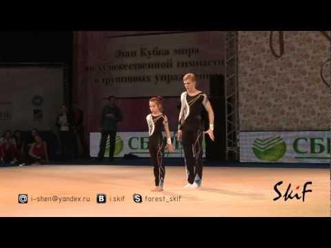 Макс Бедрик и Софья Бирюкова