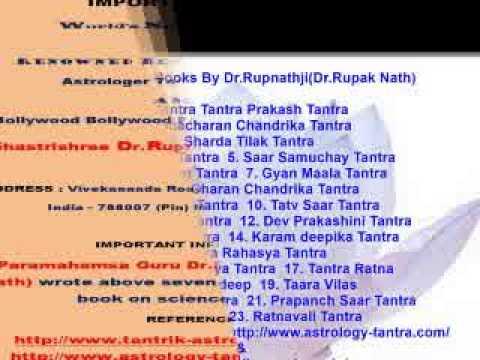 Astrology Mantra for Students Muslim Mantra In Hindi baby name and Spiritual Solution Kamakhyaguru