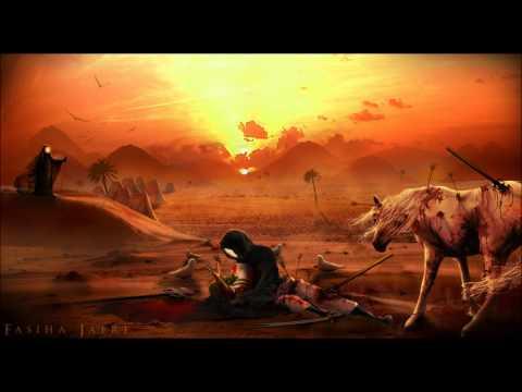Imam Hussain pictures slideshow باسم الكربلائي - انت ثاري