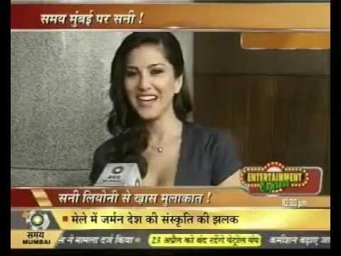Sunny Leone interview in Hindi