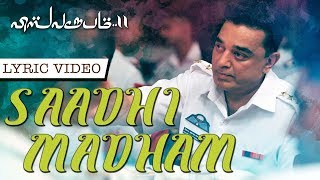 Saadhi Madham Full Song with Lyrics | Vishwaroopam 2 Tamil Songs