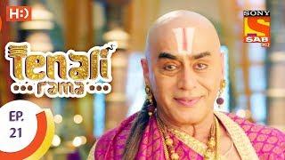 Tenali Rama - तेनाली रामा - Ep 21 - 8th August, 2017