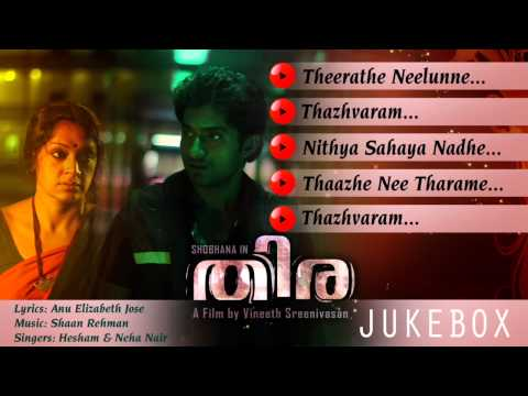 Vineeth Sreenivasan's Thira Full Songs Jukebox video
