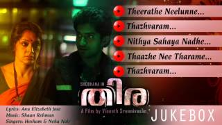 Thira - Vineeth Sreenivasan's Thira Full Songs Jukebox