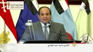 السيسي: مصر استعدت جيدا للمؤتمر الاقتصادي
