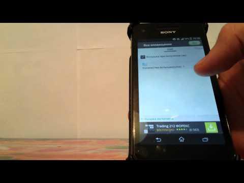 Поставить Mp3 На Звонок Android