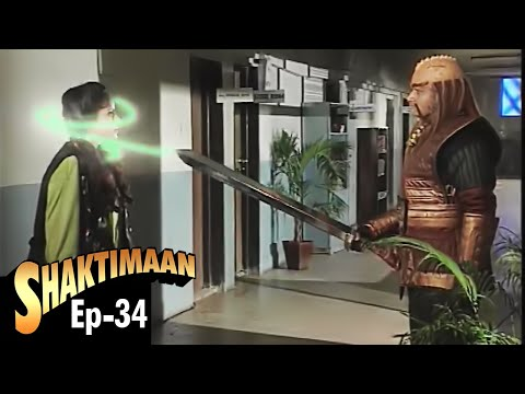 Shaktimaan - Episode 34 video