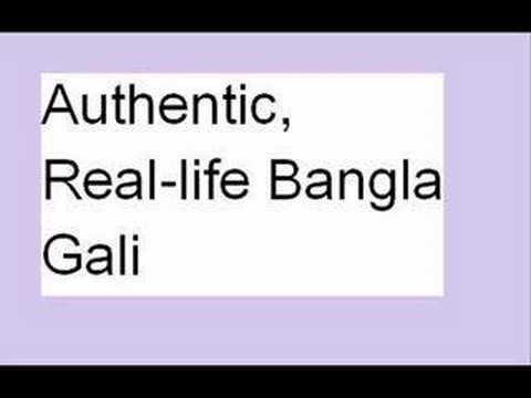 Authentic, Real-life Bangla Gali