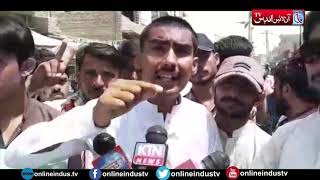 Students held protest against closure of Bhan Saeedabad public library for last 3 years