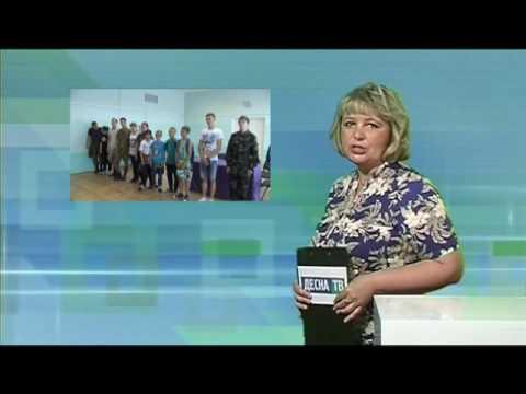 Десна-ТВ: День за днем от 23.06.2016