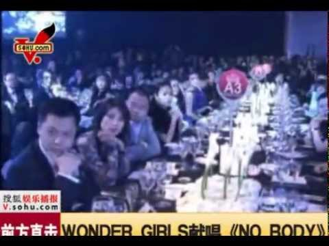 Tell Me, Nobody (Chinese Version) - Wonder Girls @ 2010 Bazaar Charity Night 2010-04-25 Music Videos