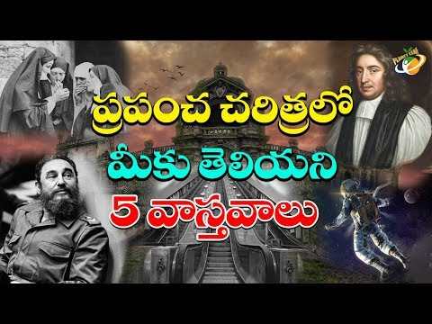 Top 5 Historical Facts | With CC || Planet Leaf