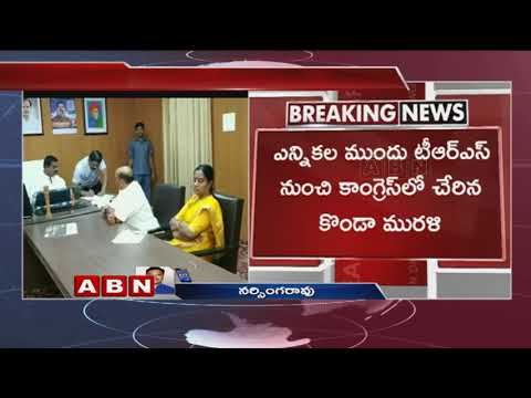 Congress Leader Konda Murali Resigns for MLC | Gives Resignation letter to Swamy Goud | ABN Telugu