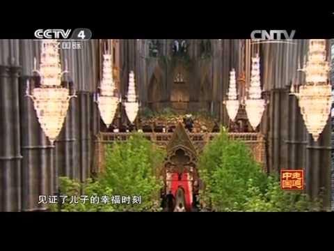 中國-走遍中國-20140316 身後事非小事