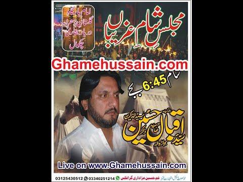 Live Majlis Sham e Ghareban.. 10 Muharram 2019..imambargah Gulistane Zahra Darbar Bukhari Chakwal