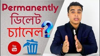 How to Delete a YouTube Channel Permanently Update 2018 | TecHBangla|