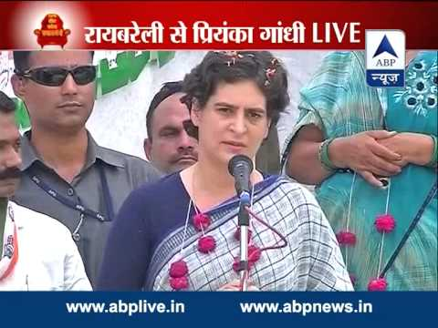 Priyanka Gandhi attacks Modi & BJP in Rae Bareli