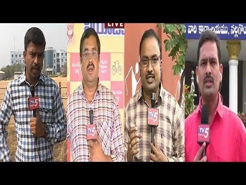 మరికొన్ని గంటల్లో తెలంగాణ పోలింగ్ ఫలితాలు..! | All Set For Telangana Polling Result | TV5 News