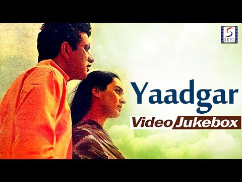 Yaadgar | All Songs Jukebox | Manoj Kumar, Nutan, Pran | HD