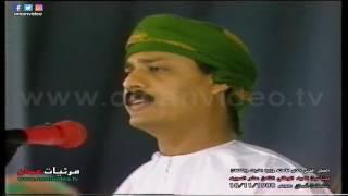 قم شلني يا بساط الريح - سالم محاد  / حفل بمناسبة العيد الوطني 18-11- 1988 تلفزيون سلطنة عُمان